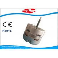 Quality High Efficiency Start Capacitor Motor Single Phase For House Kitchen Hood for sale