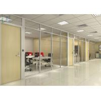 Quality Aluminium Alloy or Frameless Commercial Office Partition With Safety Glass for sale