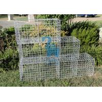 Quality Portable Small Steel Gabion Baskets Wire Cages For Stone Walls for sale
