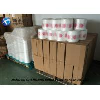 Quality Protective Bag Packing Material Air Cushion System PE Roll Thickness 25 / 30 / 35um for sale