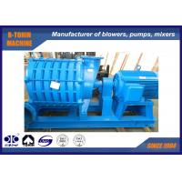 Low Noise Multistage Centrifugal Blower , wastewater treatment air blower for sale