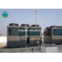Resort Project Commercial Air Source Heat Pump , Central Heating And Cooling System for sale