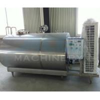 Quality 1000litres Sanitary Milk Cooling Tank 5000L Stainless Steel Milk Refrigeration Tanks Price WITH CIP for sale