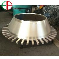 Buy cheap Sand Casting, Customized Aluminum Alloy Bronze Sand Casting EB9079 from wholesalers