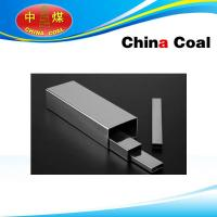 Quality Rectangular Steel Tube for sale