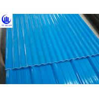 Quality PVC Trapezium upvc corrugated sheets 2 Layer 100% Waterproof for sale
