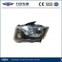 Buy cheap Original Head Lamp Front Headlight for 2014 Jeep Compass OEM 68185340AB/R from wholesalers