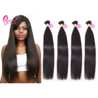 22 Inch Malaysian Straight Weave Bundles Natural Black Color Human Hair Weave
