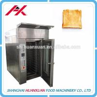 China Stainless Steel Hot Sale Electric Oven Sweet Biscuit Machinery on sale