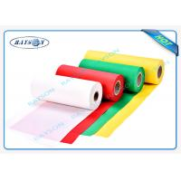 Quality Recycling Full Of Color PP Spunbond Non Woven Fabric Nontextile SGS for sale