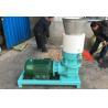 Buy cheap 360 Roller Driven Pellet Mill / 360 Roller Driven Flat Die Pellet Mill / Feed from wholesalers