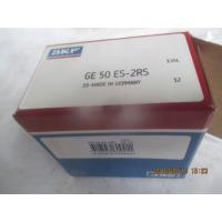 Quality GE50ES-2RS Spherical Plain Bearing With Rubber Seals Both Sides For Shock Absorbers for sale