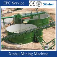 Buy cheap High Efficiency Efficient Improved Slurry Thickener , Solid Tailings Thickener from wholesalers