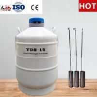 China TIANCHI Dewar Flask 15L Chemical Storage Tank Price for sale