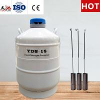 TIANCHI Dewar Flask 15L Chemical Storage Tank Price for sale