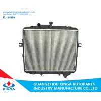 Quality Auto Spare Parts /  Water-cooled Hyundai Radiator OEM 25310-4f400 for sale