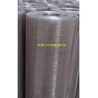 """China Stainless Steel Welded Mesh 1/4""""x1/4""""x1.2mm on sale"""
