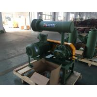 Quality 10-80 Kpa Army Green BK 6015 Three Lobe Roots Blower For Waste Water Treatment for sale