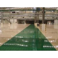 Quality Maydos Food Plant Epoxy Floor Paint/Coating for sale