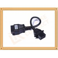 Quality Volvo 8 Pin OBD Extension Cable Female to OBDII 16 Pin Adapter Cable CK-MFTD008 for sale