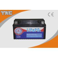 Quality High Energy Density Lifepo4 Battery Pack , 12.8V 4600mAh Lithium iron phosphate battery for sale