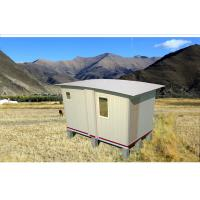 Buy cheap Portable Emergency Shelter Modular Quick Assemble Foldable House from wholesalers