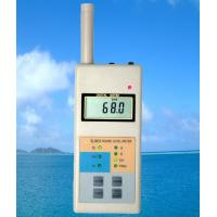 Quality sound leve meter SL-5818 for sale
