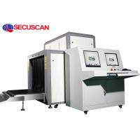 High Resolution X Ray Baggage Scanner Machine Reliable Performance for sale