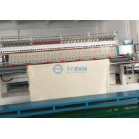Quality Computerized Embroidery machine with fashion style quilt for sale
