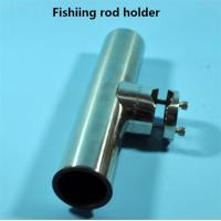Buy cheap AISI 316 stainless steel for 1-1/4'' tube fishing rod holder from wholesalers