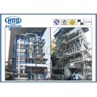 Quality Coal Fired CFB Boiler / Utility Boiler High Thermal Efficiency ASME standard for sale