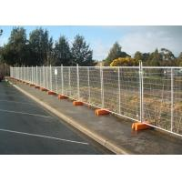 Quality Interlocking Removable Steel Temporary Fencing , Portable Fence Panels for sale