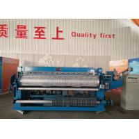 Buy High Efficiency Automatic Welded Wire Mesh Making Machine Factory at wholesale prices