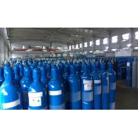 Quality High Pressure 10L / 16L Industrial Gas Cylinder , Height 495-1000MM for sale