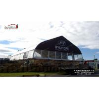 Buy cheap Large curved tent for trade show and exhibition from wholesalers
