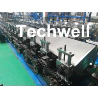 Buy cheap Steel Structure Guide Rail Cold Roll Forming Machine for Making Elevator Electrical Wiring Guide Tracks from wholesalers