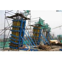 Buy cheap Adjustable Slant Concrete Column Formwork Systems H20 Timber Beam Formwork from wholesalers