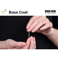 Quality Nail Art Salon Use UV Base Coat Gel Polish Long Lasting No Acid Solvent Free for sale