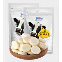 Buy cheap Low Cal Chewy Milk Candy Made By New Zealand Milk Powder Stardard Bag Packing from wholesalers