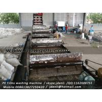 Buy woven bags recycling plant,pe films washing and crushing plant,jumbo bags at wholesale prices