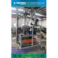Quality PVC Pulverizer mill machine/hdpe regrind / pvc regrind / pvc scrap regrind machine with factory price for sale