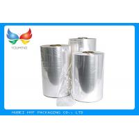 Quality PETG - Heat Shrinkable Shrink Packaging Film For Labeling , Recycle Friendly for sale