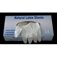 Quality white Latex Glove for Cleanroom Use for sale