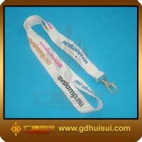 Buy cheap white color polyester lanyard from wholesalers