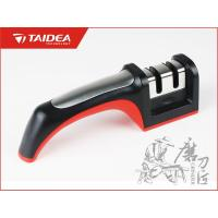 Quality Kitchen Knife Sharpener for sale
