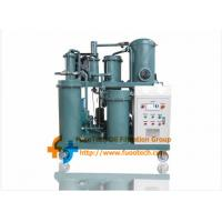 Buy Series LOP Vacuum Lubricating Oil Purifier, Cooking oil cleaning machine at wholesale prices