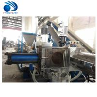 Quality SHJ Parallel Twin Screw Extrusder PC HDPE LDPE PA ABS Flakes Pelletizing Line for sale