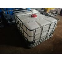 Quality 500L IBC tank Horizontal type half  1000L / half ton  IBC water tank cleaning chemical for sale