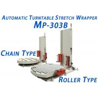 Quality PLC Control Automatic Turntable Stretch Wrapper LLDPE Stretch Film Packing for sale