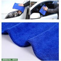 Quality 30*40cm Microfiber Car Washing Towels Microfibre Polishing Cleaning Cloth Wholesale for sale